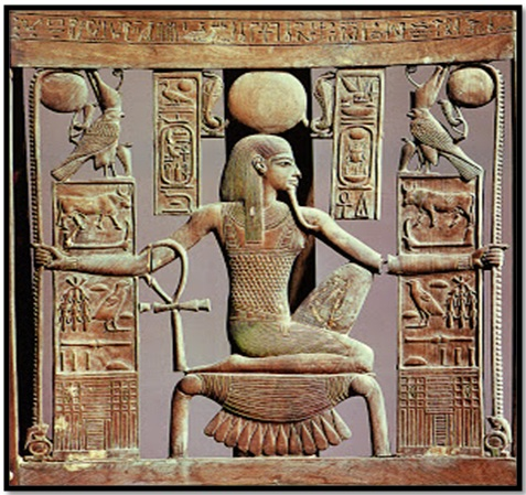 heh-egyptian