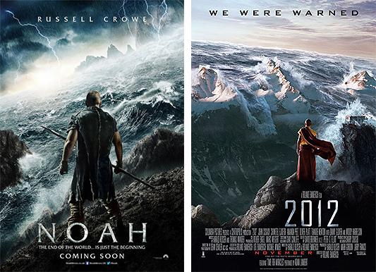 noah20121