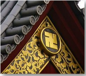 Swastikas-on-Japanese-Buddhist-Temple-300x266