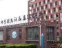 Il famigerato laboratorio di Wuhan si lamenta perche` viene utilizzato come capro espiatorio per ilCoronavirus
