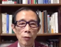 Professore comunista dichiara che gli Stati Uniti sono stati sconfitti nella guerra biologica contro laCina