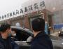 """I dipendenti del laboratorio di Wuhan erano """"cosi' malati da dover essere ricoverati inospedale"""""""